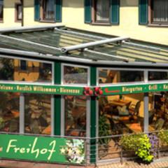 Hotel-Gasthof Freihof