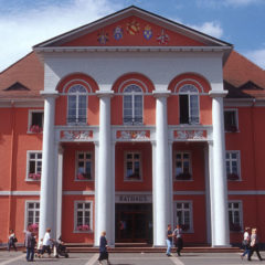 Rathaus Kehl
